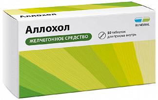 Аллохол 50 шт. таблетки покрытые пленочной оболочкой