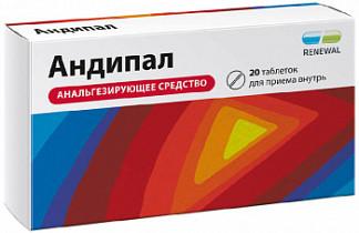 Андипал 20 шт. таблетки
