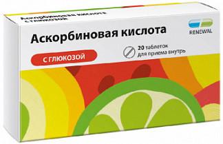 Аскорбиновая кислота с глюкозой 100мг+877мг 20 шт. таблетки