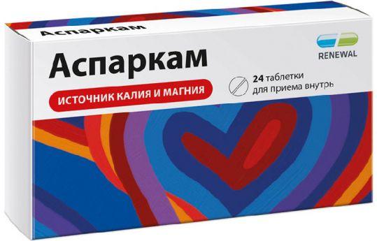 Аспаркам 24 шт. таблетки, фото №1
