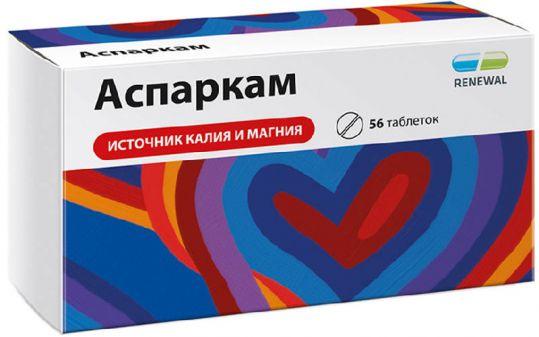 Аспаркам 56 шт. таблетки, фото №1