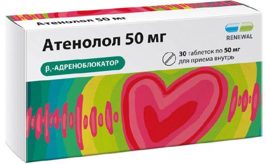 Атенолол 50мг 30 шт. таблетки, фото №1