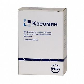 Ксеомин 100ед 1 шт. лиофилизат для приготовления раствора для внутримышечного введения