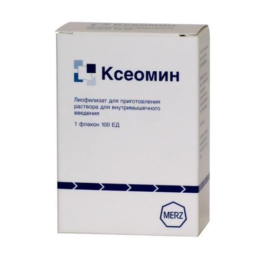 Ксеомин 100ед 1 шт. лиофилизат для приготовления раствора для внутримышечного введения, фото №1