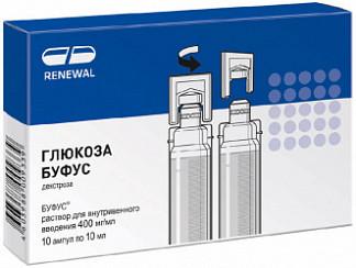 Глюкоза 40% 10мл 10 шт. раствор для инфузий
