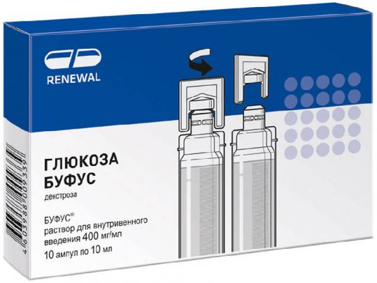 Глюкоза 40% 10мл 10 шт. раствор для инфузий, фото №1