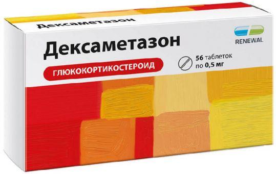 Дексаметазон 0,5мг 56 шт. таблетки, фото №1