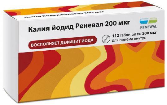 Калия йодид реневал 200мкг 112 шт. таблетки, фото №1