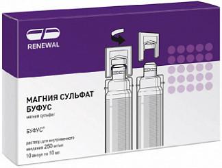 Магния сульфат буфус 250мг/мл 10мл 10 шт. раствор для внутривенного введения