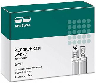 Мелоксикам буфус 10мг/мл 1,5мл 5 шт. раствор для внутримышечного введения