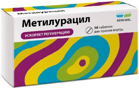 Метилурацил 500мг 50 шт. таблетки, фото №1