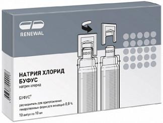 Натрия хлорид буфус 0,9% 10мл 10 шт. растворитель для приготовления лекарственных форм для инъекций