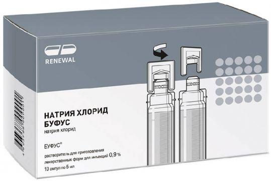 Натрия хлорид буфус 0,9% 5мл 10 шт. растворитель для приготовления лекарственных форм для инъекций, фото №1