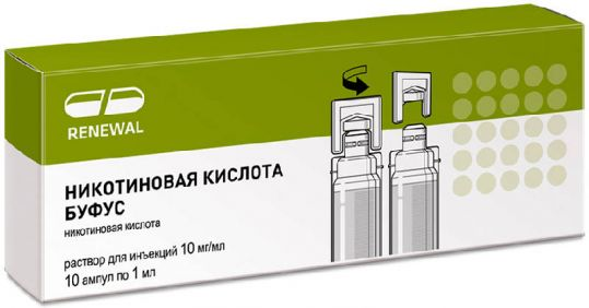 Никотиновая кислота буфус 10мг/мл 1мл 10 шт. раствор для инъекций, фото №1
