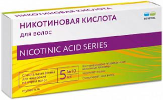 Никотиновая кислота для волос купить в аптеке