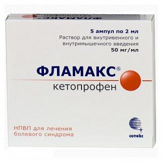 Фламакс 50мг/мл 2мл 5 шт. раствор для внутривенного и внутримышечного введения