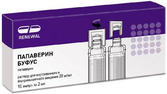 Папаверин буфус 2% 2мл 10 шт. раствор для инъекций, фото №1