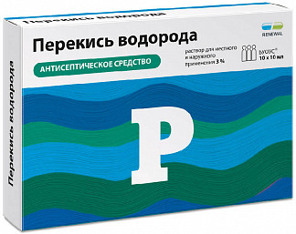 Перекись водорода 3% 10мл 10 шт. раствор для местного и наружного применения