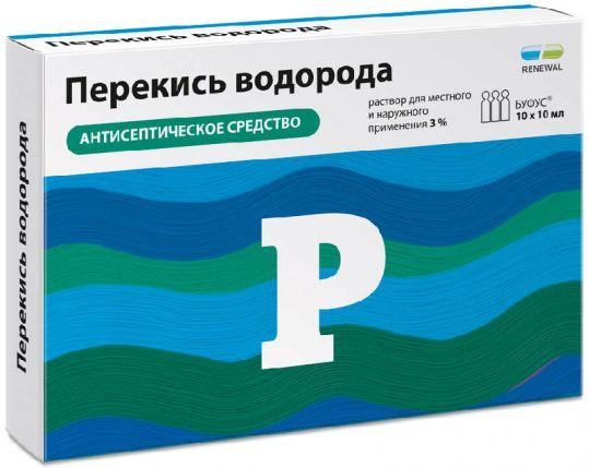 Перекись водорода 3% 10мл 10 шт. раствор для местного и наружного применения, фото №1