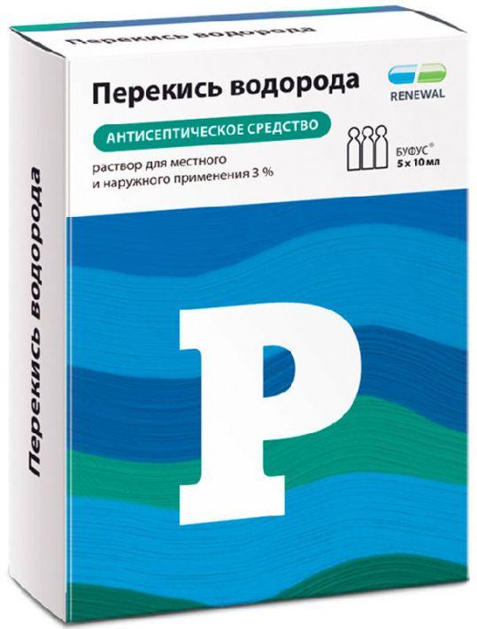 Перекись водорода буфус 3% 10мл 5 шт. раствор для местного и наружного применения, фото №1