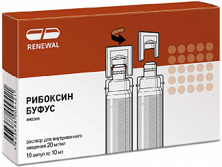 Рибоксин буфус 2% 10мл 10 шт. раствор для инъекций