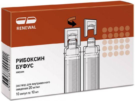 Рибоксин буфус 2% 10мл 10 шт. раствор для инъекций, фото №1