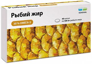 Рыбий жир реневал капсулы 0,5г 48 шт.  купить по выгодным ценам АСНА