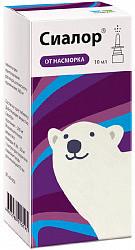Сиалор 200мг 1 шт. таблетки для приготовления раствора для местного применения флакон с распылителем