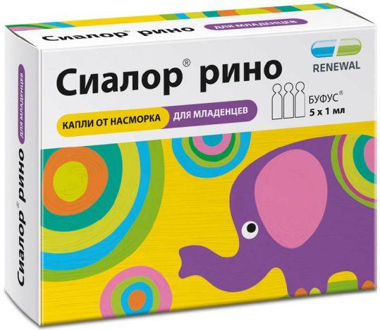 Сиалор рино 0,01% 1мл 5 шт. капли назальные, фото №1