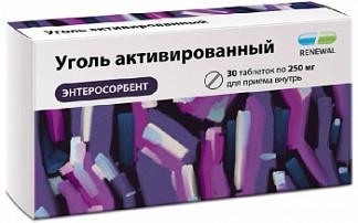 Уголь активированный 250мг 30 шт. таблетки