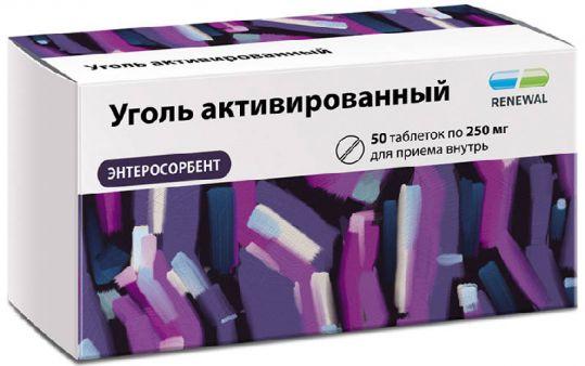 Уголь активированный 250мг 50 шт. таблетки, фото №1