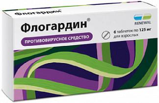 Флогардин 125мг 6 шт. таблетки покрытые пленочной оболочкой