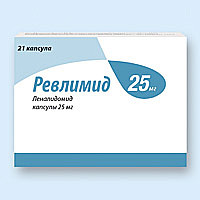Ревлимид 25мг 21 шт. капсулы