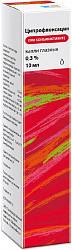 Ципрофлоксацин 0,3% 10мл капли глазные тюбик-капельница