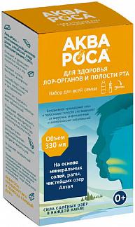 АКВАРОСА КАПЕЛЬКА набор (ополаскиватель минеральный 0,9% 300мл+спрей для полости рта/горла 30мл+насадка)