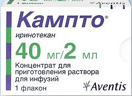 Кампто цс 20мг/мл 2мл 1 шт. концентрат для приготовления раствора для инфузий