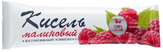 Алтайфлора кисель витаминизированный малиновый 20г, фото №1