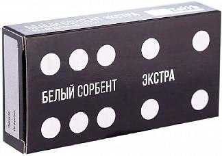 Белый сорбент экстра таблетки 700мг 20 шт.