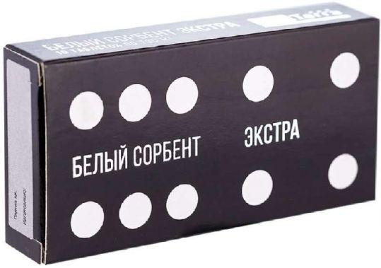 Белый сорбент экстра таблетки 700мг 20 шт., фото №1