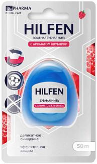 Биси фарма хилфен зубная нить с ароматом клубники 50м