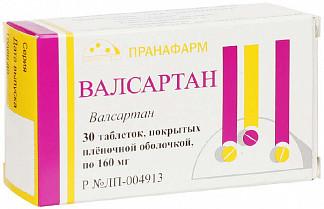 Валсартан 160мг 30 шт. таблетки покрытые пленочной оболочкой пранафарм
