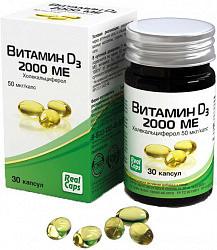 Витамин d3 (холекальциферол) 2000ме капсулы 570мг 30 шт.