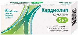 Кардиолип 5мг 90 шт. таблетки покрытые пленочной оболочкой