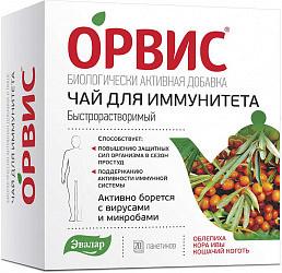 Орвис чай для иммунитета быстрорастворимый 3г 20 шт.