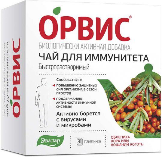 Орвис чай для иммунитета быстрорастворимый 3г 20 шт., фото №1