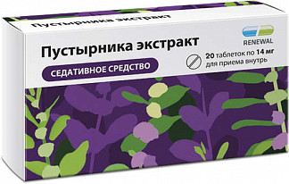 Пустырника экстракт 14мг 20 шт. таблетки