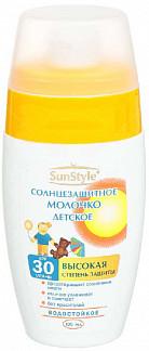 Санстайл мол-спр. солнцезащитный для детей spf30 100мл