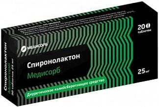 Спиронолактон медисорб 25мг 20 шт. таблетки