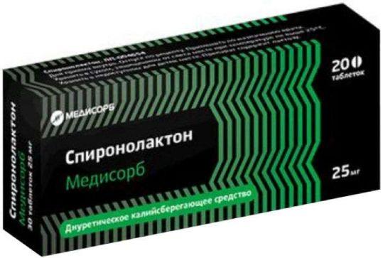 Спиронолактон медисорб 25мг 20 шт. таблетки, фото №1