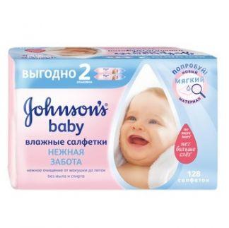 Джонсонс беби салфетки влажные нежная забота n128
